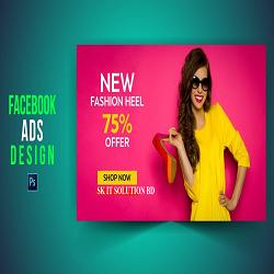 Facebook Ads Banner
